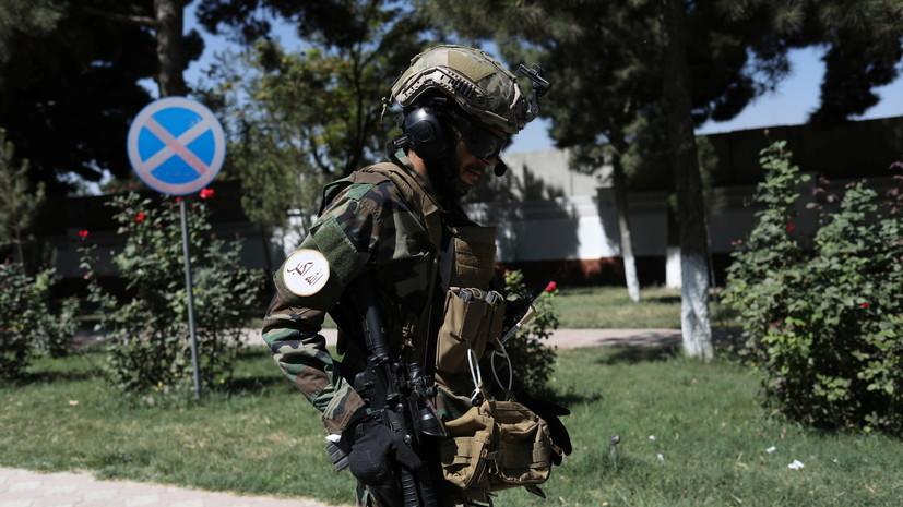 Посольство России сообщило о ликвидации возле дипмиссии группы ИГ в Кабуле
