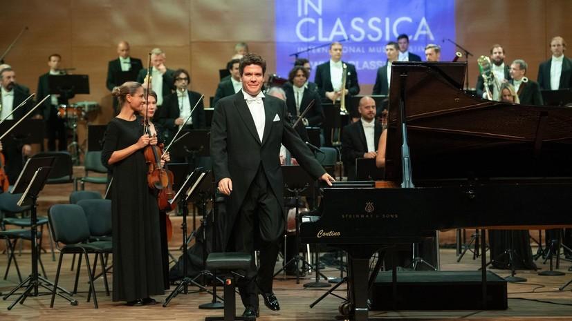 В Дубае завершился грандиозный X Международный фестиваль InClassica