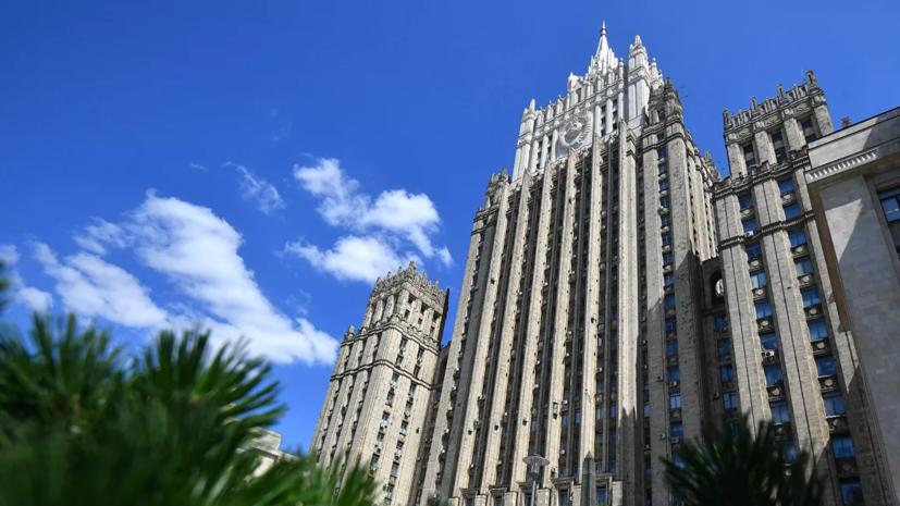 МИД России призвал продолжать искоренение терроризма в Афганистане