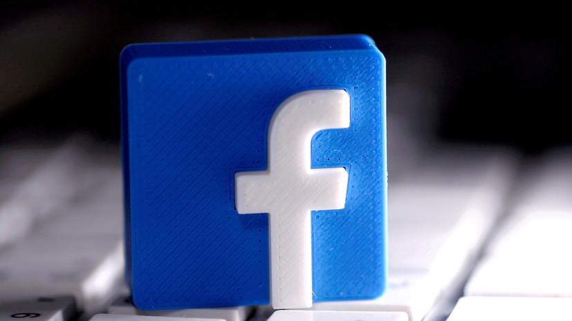Глобальный сбой в соцсетях длится более пяти часов