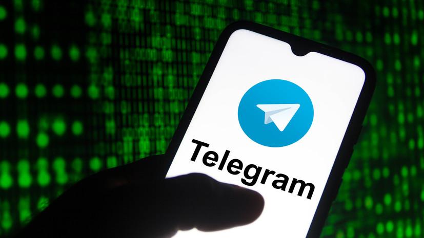 В TGStat заявили о регистрации более 50 млн пользователей в Telegram за несколько часов
