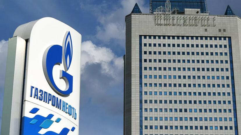 Акции «Газпрома» на открытии торгов обновили исторический максимум