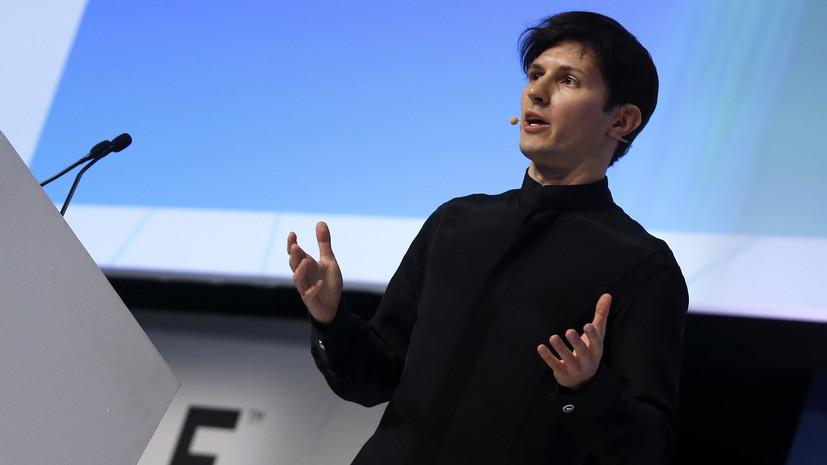 Дуров заявил о 70 млн новых пользователей в Telegram после сбоев в соцсетях