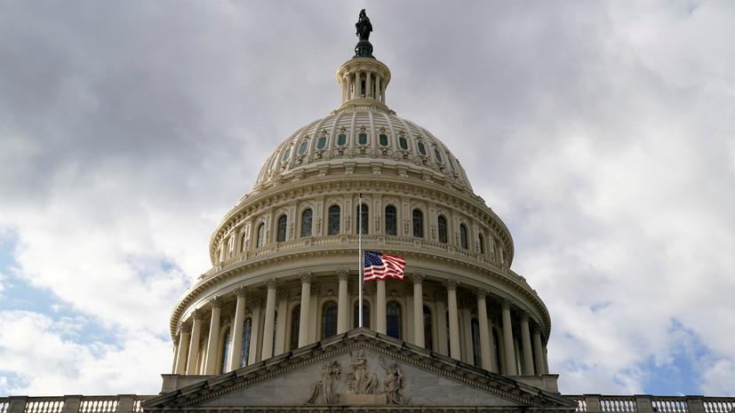 Сенаторы США попросили Байдена выслать 300 дипломатов России для соблюдения «паритета»