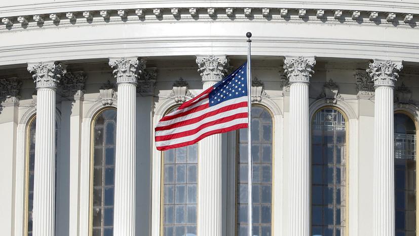 В МИД России отреагировали на предложение сенаторов США выслать 300 российских дипломатов