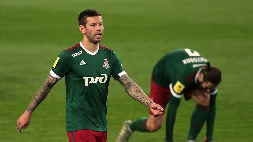 Смолов обратился к Николичу после его увольнения с поста тренера «Локомотива»