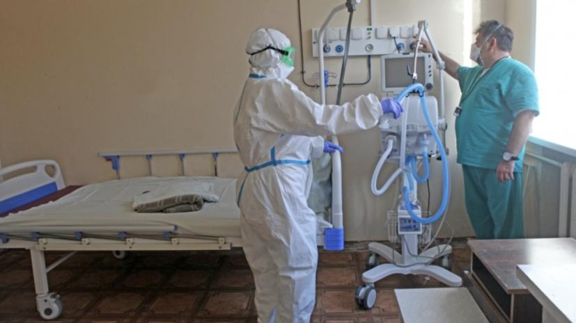 В Костромской области рассказали о коечном фонде для пациентов с COVID-19