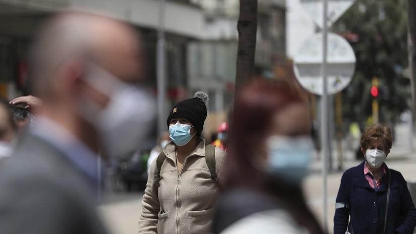 В Колумбии за сутки выявили 1211 случаев коронавируса