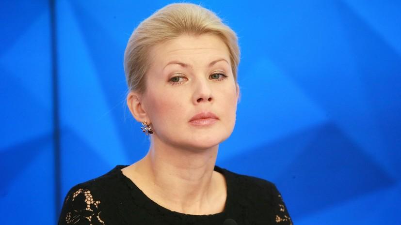 Экс-замглавы Минпросвещения Ракова находится в отделении МВД в Москве