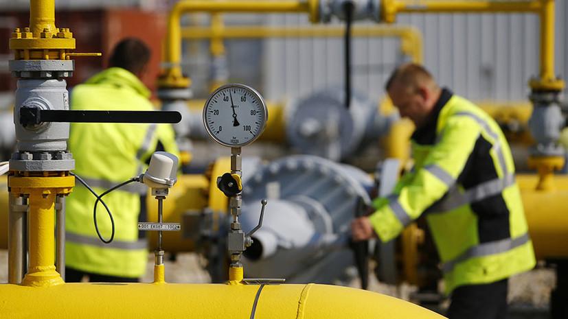 Премьер Украины заявил, что страна накопила достаточно газа на зиму