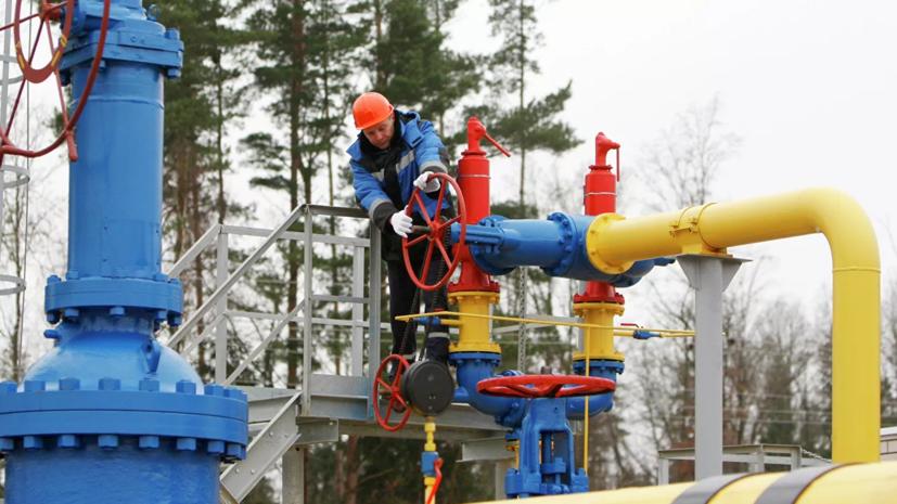 На Украине предложили дополнительные мощности по транзиту газа в ЕС