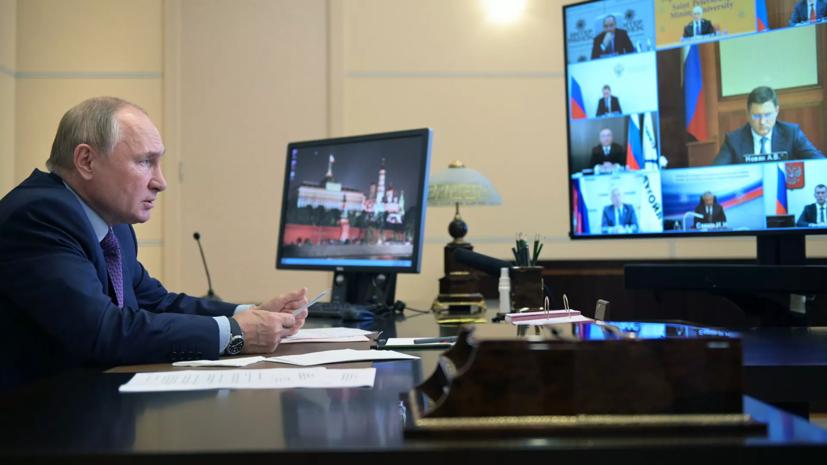 Путин призвал полностью соблюдать контрактные обязательства по транзиту газа через Украину в Европу