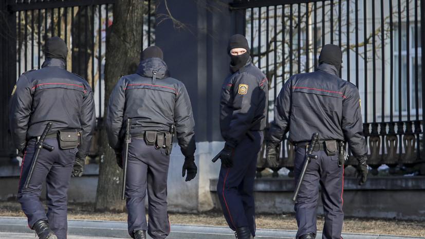 МВД Белоруссии: страна столкнулась с угрозой внутреннего терроризма