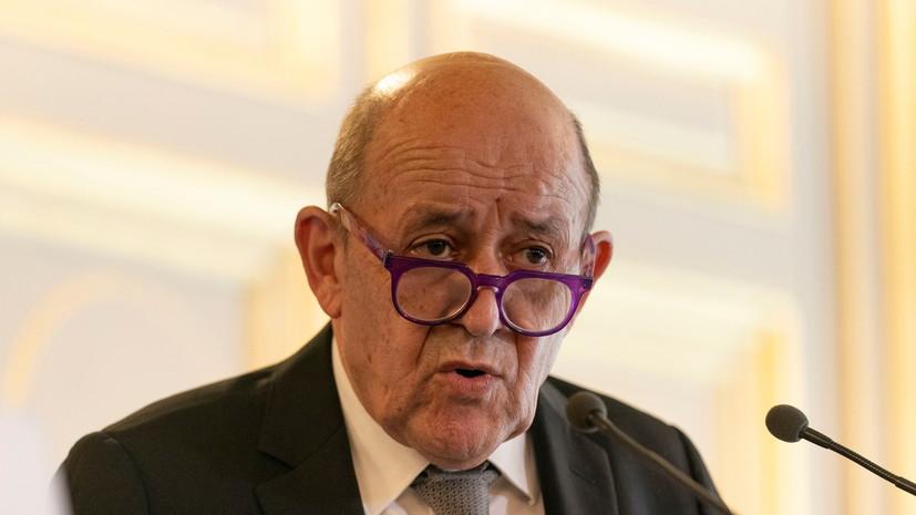 Во Франции заявили о солидарности европейцев с позицией Парижа по подлодкам