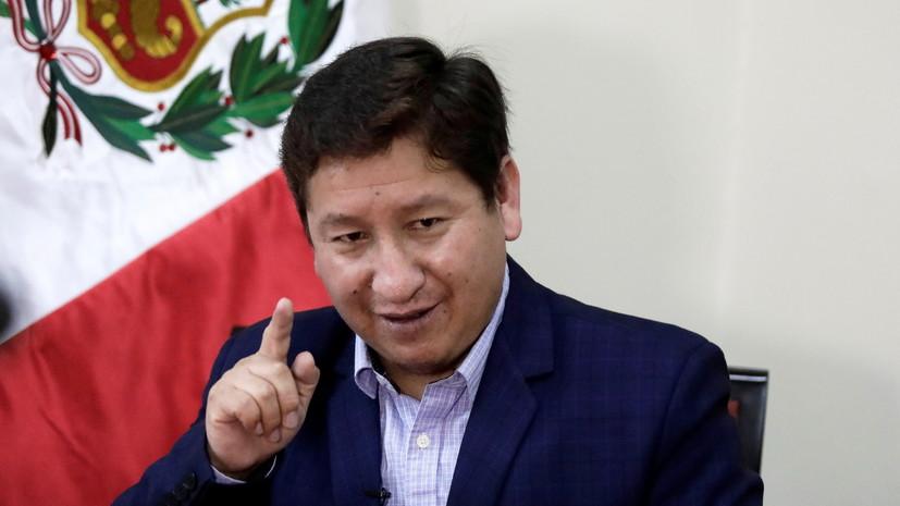 Премьер-министр Перу Бельидо ушёл в отставку