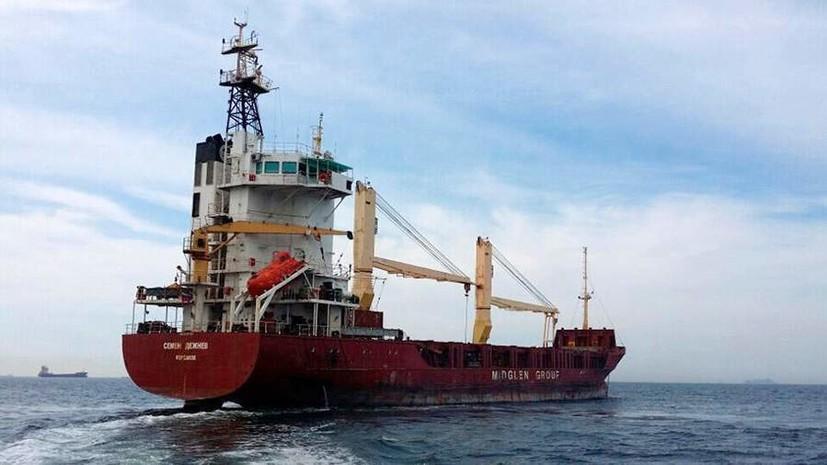 ТАСС: на танкере в Иркутской области произошёл взрыв паров нефтепродуктов