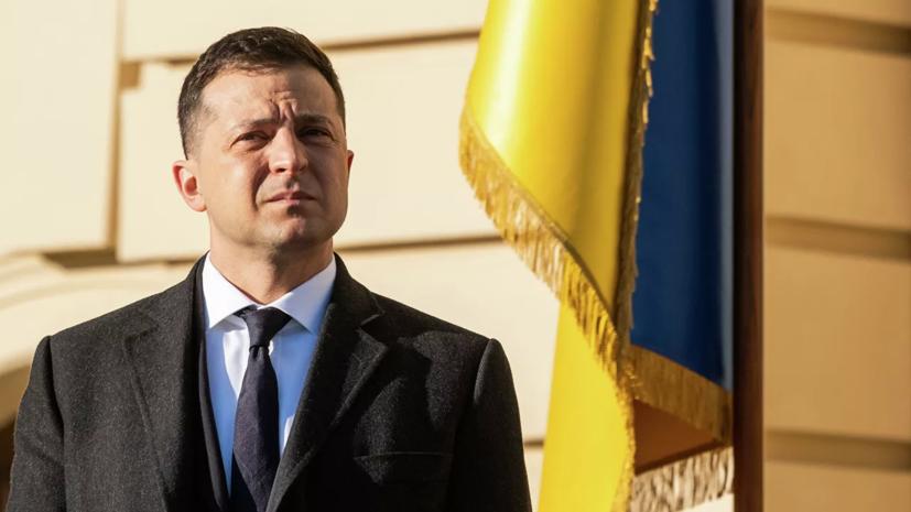 Зеленский подписал закон о противодействии антисемитизму на Украине