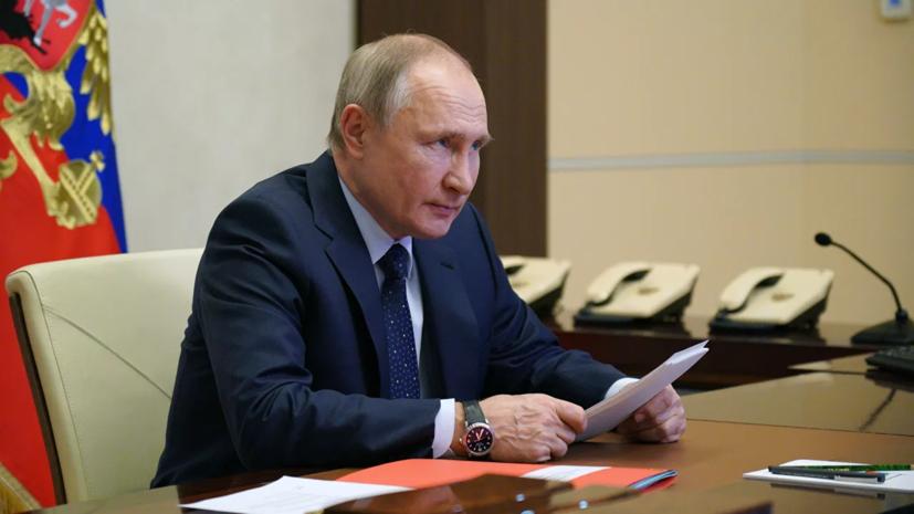 В Кремле заявили, что Путин очно примет участие в пленарном заседании «Валдая»