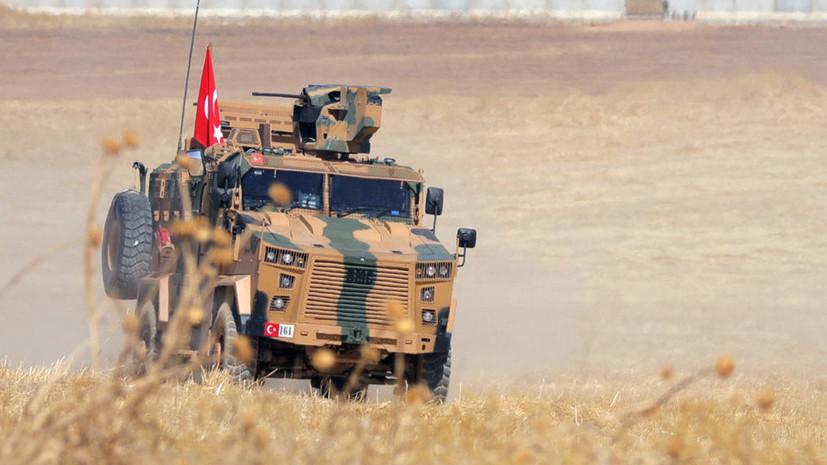 В Турции заявили об уничтожении пяти террористов на севере САР