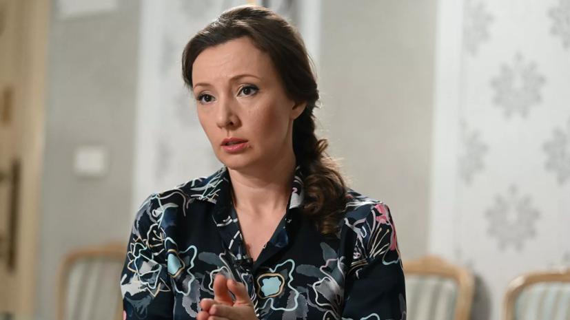 Кузнецова призвала в кратчайшие сроки решить вопрос ужесточения наказания за педофилию