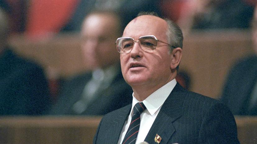 В «Горбачёв-Фонде» сообщили, что Горбачёв не болеет COVID-19