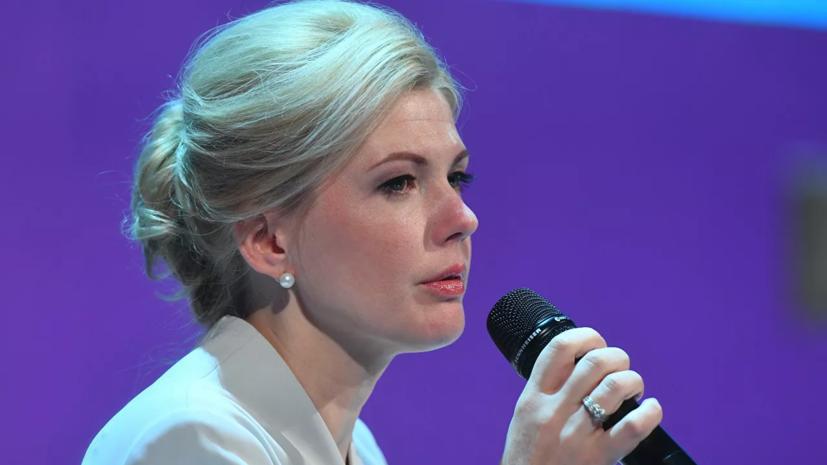 Cуд в Москве арестовал экс-замминистра просвещения Ракову
