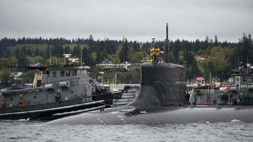 Атомная подлодка США столкнулась с подводным объектом