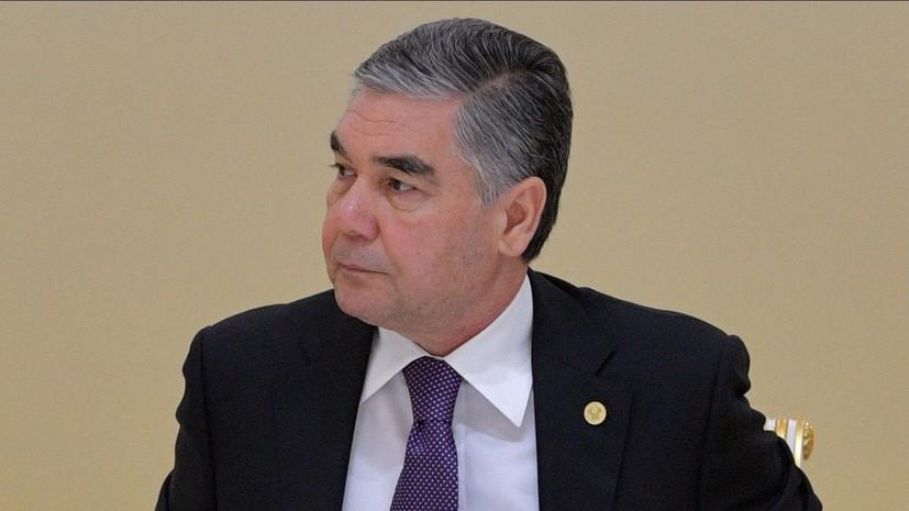 Глава Туркмении и вице-премьер России Оверчук обсудили двустороннее сотрудничество