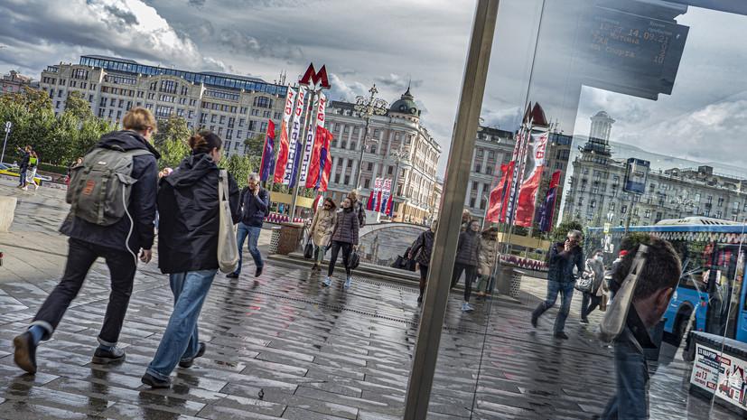 В Гидрометцентре спрогнозировали смену погоды в Москве