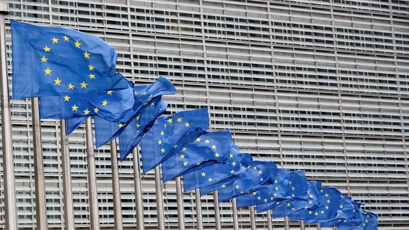 Посол ЕС заявил об угрозе для репутации России из-за высоких цен на газ
