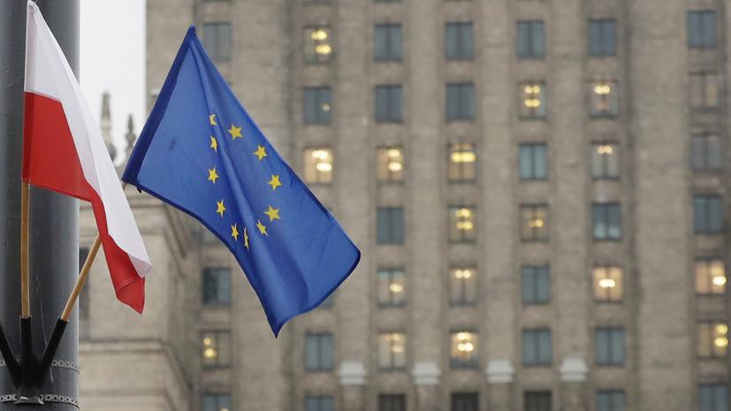 Глава ЕК поручила изучить решение суда Польши по Конституции