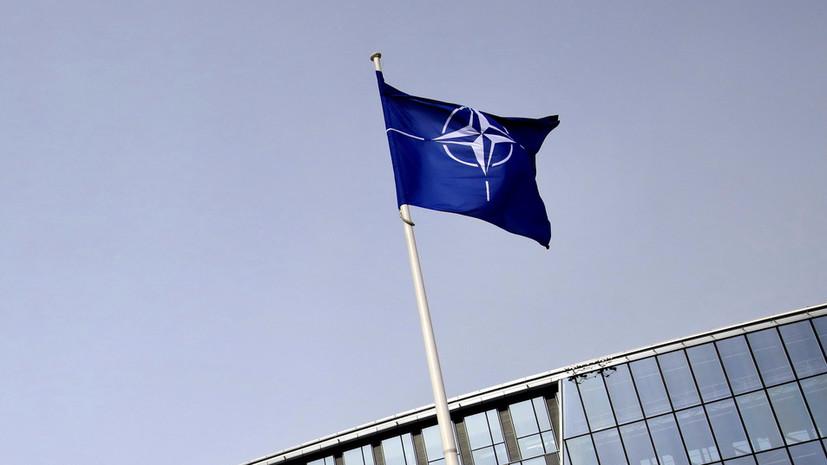 Саммит НАТО пройдёт в Мадриде 29—30 июня