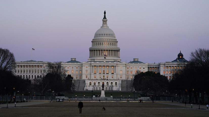 «Предмет политического торга»: как США пытаются избежать дефолта за счёт повышения потолка долга