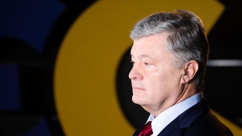 Порошенко отверг утверждения о его сговоре с Медведчуком