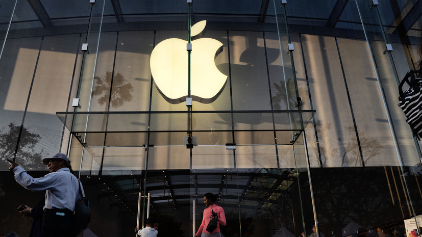 В Apple обжаловали решение суда по оплате приложений вне App Store