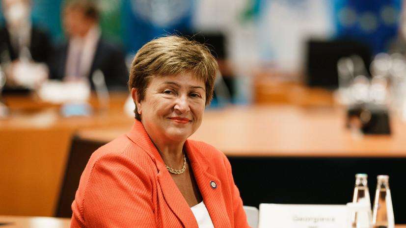 В МВФ запросили больше информации по обвинению в отношении главы фонда
