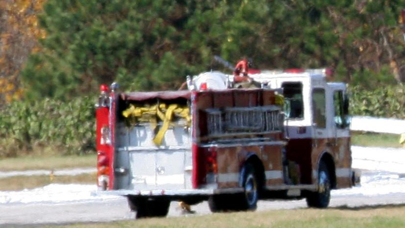 Fox 5: четыре человека погибли при крушении самолёта в Джорджии