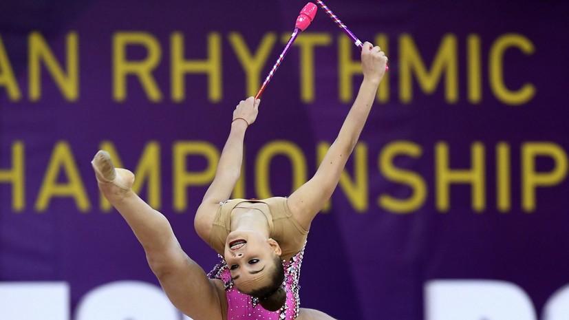 Сборная России по художественной гимнастике сможет поехать в Японию на чемпионат мира