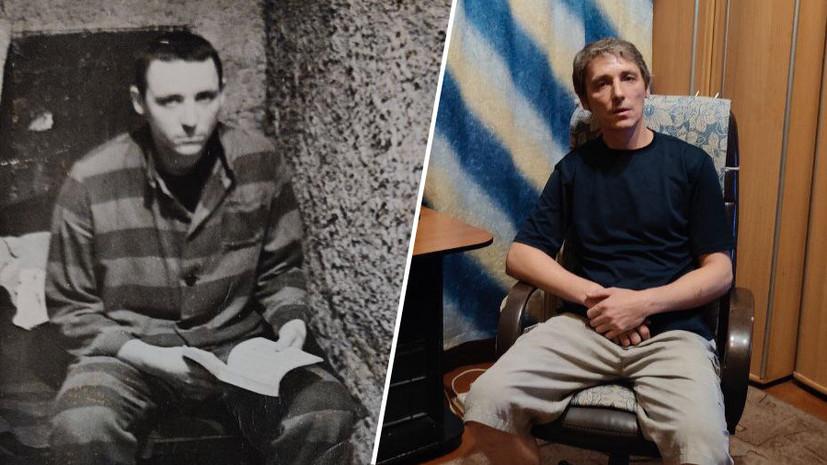 «Меня чудом не успели казнить»: история Сергея Михайлова, приговорённого в 1990-х к расстрелу по ложному обвинению