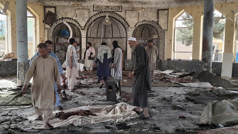 ЕС осудил теракт в афганской мечети