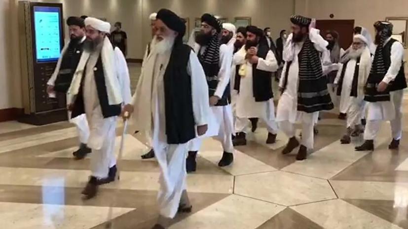Афганская делегация встретилась в Катаре с представителями США