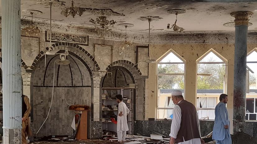Etilaat roz: число жертв теракта в афганской мечети увеличилось до 150
