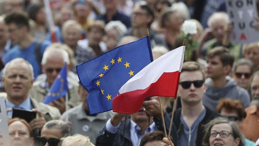 В Польше объяснили ситуацию с сочетанием законов ЕС и Конституции