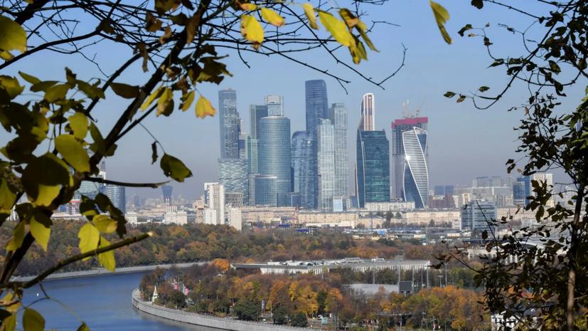 Синоптик назвал сроки окончания бабьего лета в Москве