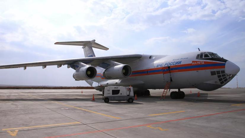 ТАСС: спецборт МЧС вылетел за пострадавшими в крушении самолёта L-410 в Татарстане