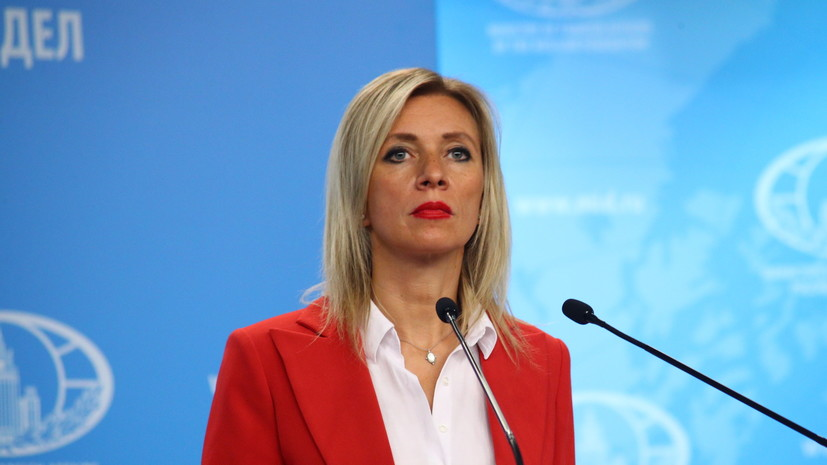 Захарова прокомментировала ситуацию с санкционным списком США и визитом Нуланд