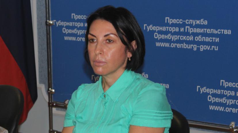 Глава Минздрава Оренбургской области рассказала о скончавшихся от суррогатного алкоголя