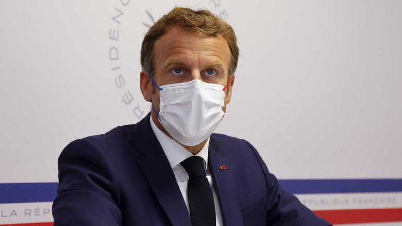 20Minutes: мужчина во Франции прошёл в больницу по QR-коду Макрона