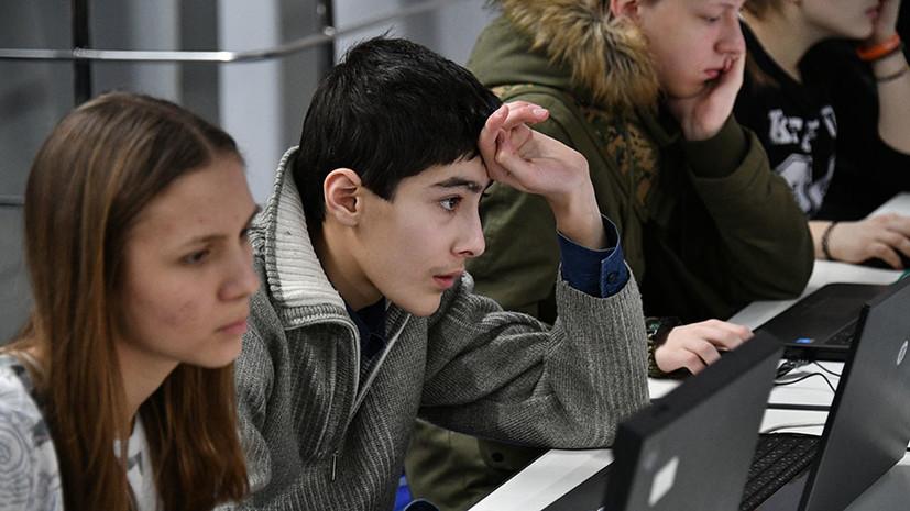 «Ослабление России — один из приоритетов»: Лондон запланировал выделить около £1,2 млн на работу с российской молодёжью