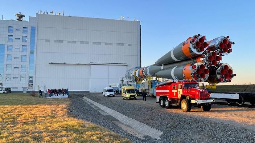Ракету «Союз-2.1б» со спутниками OneWeb вывезли на стартовый комплекс Восточного